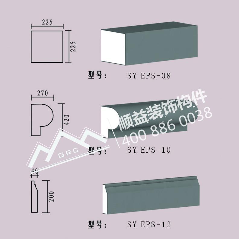 EPS泡沫装饰线条