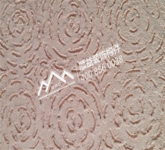 玫瑰纹刮砂涂料