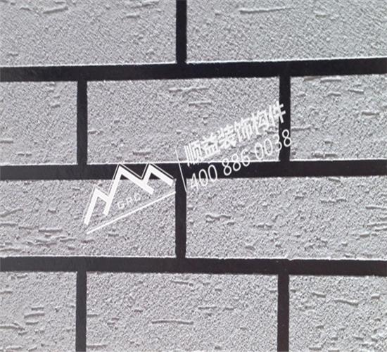 外墙刮砂涂料