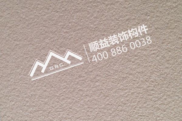 外墙涂料-真石漆