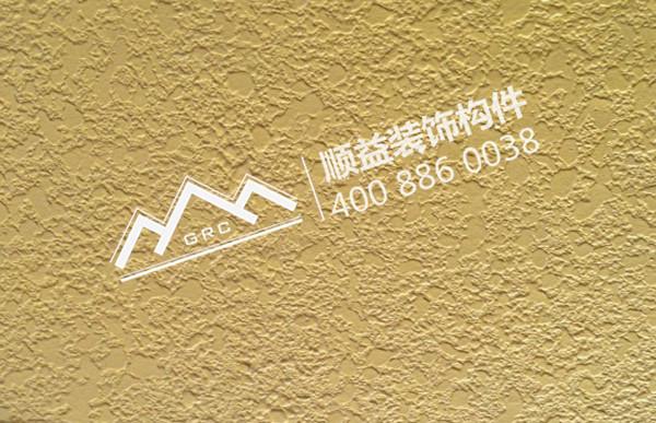 外墙质感涂料