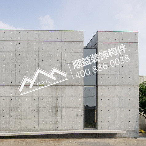 清水混凝土外墙挂板