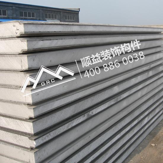 GRC轻质墙板