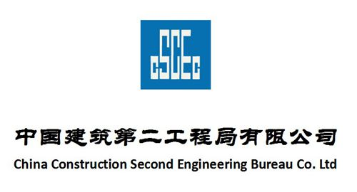 顺益EPS构件及GRC构件工程:中建二局
