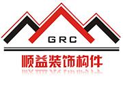 东莞市顺益装饰材料有限公司